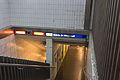 Station Mairie-de-Montreuil - 2012-07-03 - IMG 5049.jpg