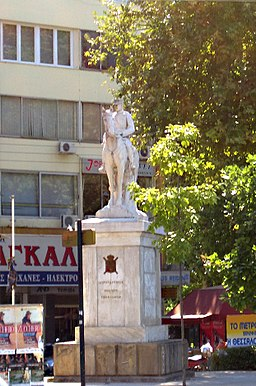 Statue of King Constantine Salonica 2