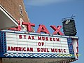 Stax Museum of American Soul Music marquee.jpg