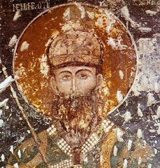 Stefan Vladislav - Image: Stefan the First Crowned, Ljeviška