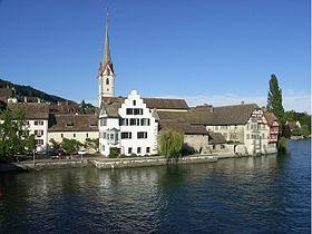 Святая школа георгия в швейцарии