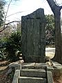 Stele in Tongu Shrine of Kashii Shrine.jpg