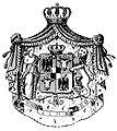 Stema Principatului Romania.jpg