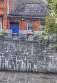 Stone fence and brick (8111334476).jpg