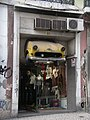 Strange Shop (346662737).jpg