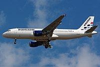 Strategic Airlines Airbus A320 DRW Butler.jpg