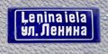 Street sign. Lenin street. Riga (1991).png