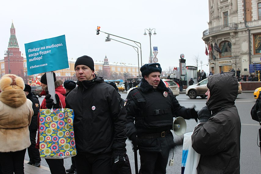 Strike of presidential elections (2018-01-28; Moscow) 156.jpg