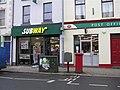 Subway, Omagh - geograph.org.uk - 1191888.jpg