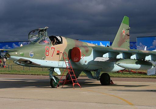 Sukhoi Su-25SM, Russia - Air Force AN1735494