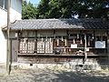 Sukunakawata-jinja haiden.jpg