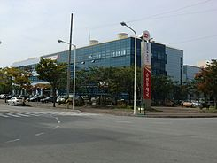 Suncheon Post office.JPG