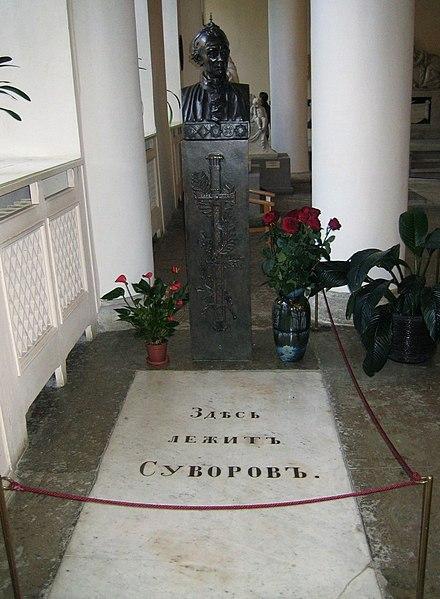 Файл: Суворов Grave Down.JPG
