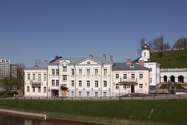 Monastery of the Holy Spirit (Vitebsk)