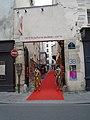 Swiss Cultural Center, Marais, Paris 12 December 2015 002.jpg