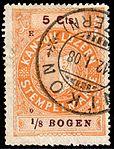 Switzerland Lucerne 1907 revenue 6 5c - 109 - E 9 07.jpg