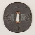 Sword Guard (Tsuba) MET 14.60.20 001feb2014.jpg
