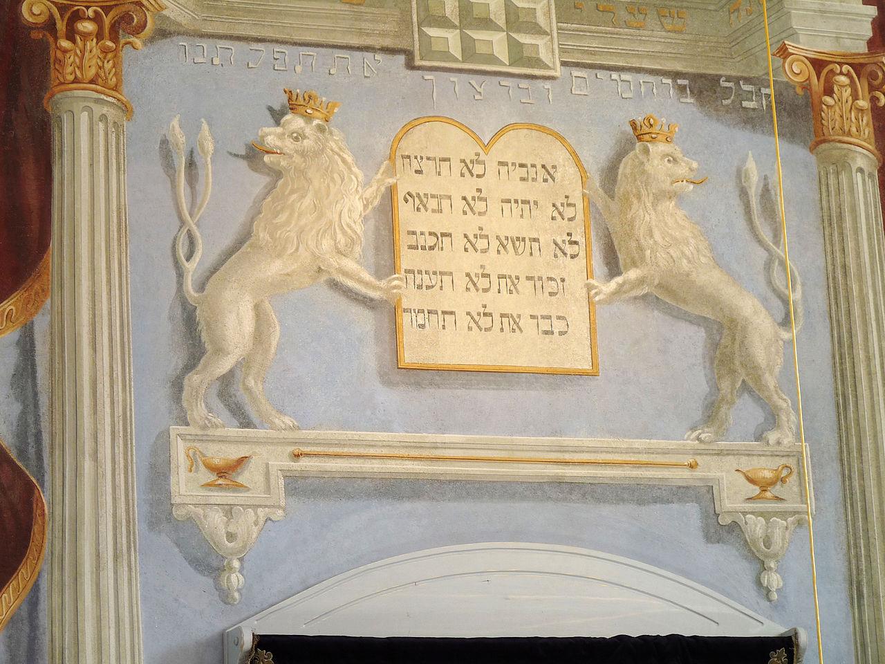 Synagoga Čkyně 18b.jpg