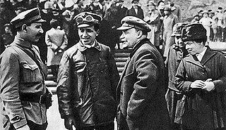 Lenin Boys
