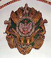 Szczecin katedra epitafium 2.jpg