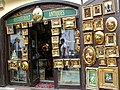 Szentendrei régiségbolt.jpg