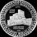 TM-2000-500manat-Änew-b.png