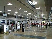 Tiruchirappalli International Airport - Wikipedia  Chennai