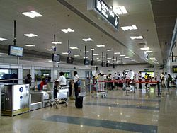 Check-in counters at Trichy Airport