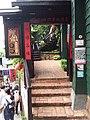 TW 台灣 Taiwan 新北市 New Taipei 瑞芳區 Ruifang District 九份老街 Jiufen Old Street August 2019 SSG 55.jpg