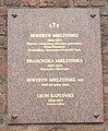 Tablica na kaplicy cmentarnej w Miłosławiu.jpg