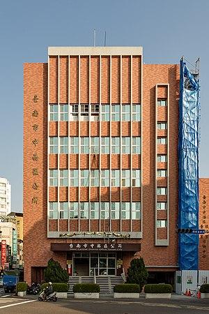 West Central District - West Central District Office