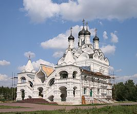 TaininskoyeChurch2.JPG
