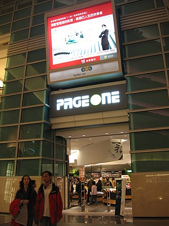 Page One (bookstore) - A Page One book retailer outlet at Taipei 101, Taiwan.