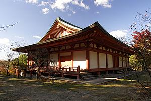 Taisan-ji (Kobe) - Main hall