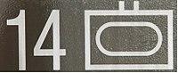 Symbol of the Austrian 14th Armoured Battalion in NATO military graphic symbols