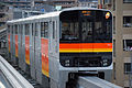 Tama toshi monorail.JPG