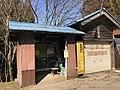 Tatenowaki Station(4).jpg