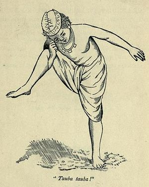 Douglas Craven Phillott - Frontispiece to Hindustani Manual (1913) showing an oriental posture of atonement and apology