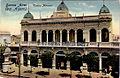 Teatro Marconi (postal Ed. Tommassi).jpg