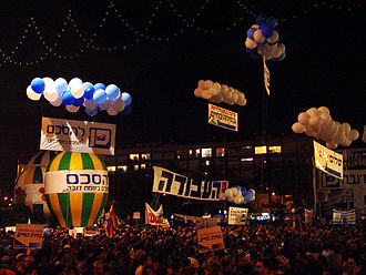 Geneva Initiative (2003) - Demonstration in Tel Aviv supporting the Geneva Accord, 2004