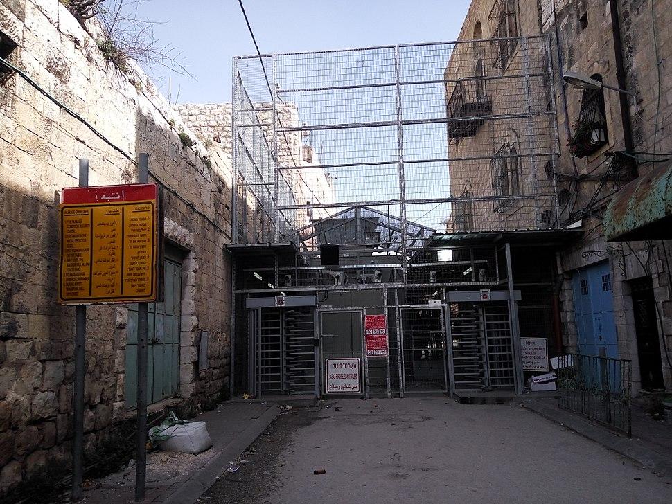 Tel Rumeida entrance feb 2018