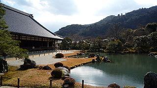 Tenryū-ji building in Ukyo-ku, Kyoto Prefecture, Japan