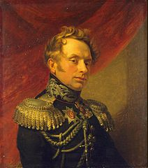 Portrait of Alexander P. Teslev (1778-1847)