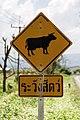Thailand Traffic-signs Warning-sign-07a.jpg