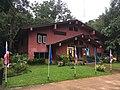 Tham Lot Visitor Centre.jpg