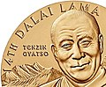 The 14th Dalai Lama of Tibet, detail with name, 2006 Tenzin Gyatso Congressional Gold Medal front (cropped).jpg