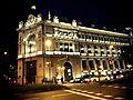 The Bank of Spain, Madrid (5163574435).jpg