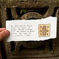 The Benin Bronzes.jpg