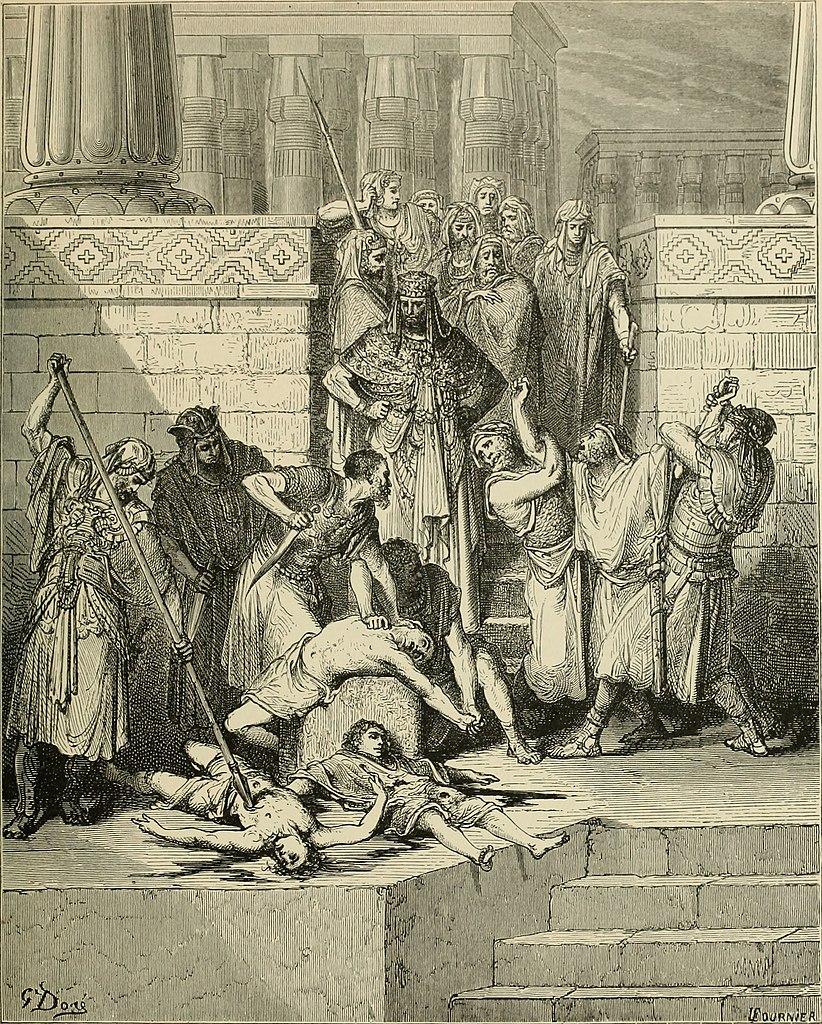 시드기야의 아들들이 아버지 앞에서 죽다