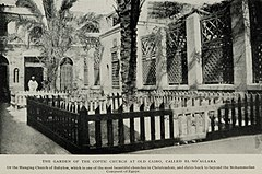 The Garden of the Coptic Church at Old Cairo, Called the Hanging Church of Babylon. (1911) - TIMEA.jpg